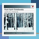 Tchaikovsky: Symphony No. 5 & Op. 78 The Voyevoda