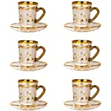 Soleter Tea and Coffee Glass Cups and Saucers with Gold Trim and Gift Box | British Tea Cups | Set of 6 (Gold)