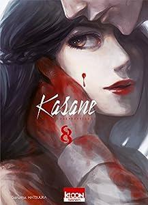 Kasane - la Voleuse de Visage Edition simple Tome 8