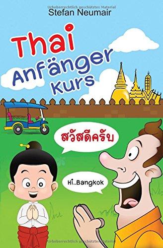 Thai Anfänger Kurs