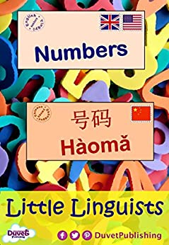 Numbers / yī     一: Little Linguists: English / Chinese, Yīngyǔ / Zhōngguó (English Edition) par [Publishing, Duvet]