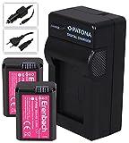 3in1-SET für die Sony Alpha 6300 / 5100 / RX10 / RX10M2 --- 2 ERENBACH Akkus (950mAh) + Schnell-Ladegerät für Digitalkamera / Camcorder incl. KFZ-Lader (12V)