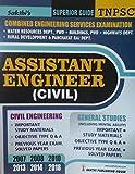 Tnpsc Assistant Engineer Civil (Civil Engineering & General Studies)