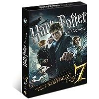 Harry Potter Y Las Reliquias De La Muerte Parte 1. Nueva Edición Con Libro