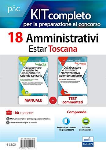 Kit concorso 18 Amministrativi ESTAR Toscana.