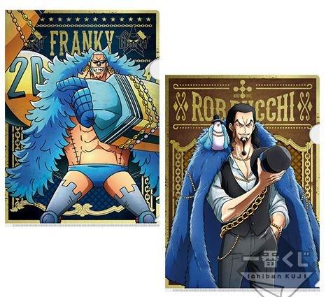 One Piece XX Aniversario primer premio de lotería dibujar y dibujar claro archivo L Frankie Lucci