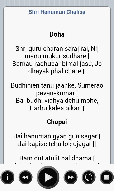 Hanuman Chalisa with lyrics HD: Amazon co uk: Appstore for