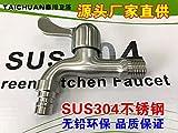 Sursy Waschmaschine Waschmaschine 304 führenden_Edelstahl Wasserhahn tippen Sie auf kalten Quick mop pool Wasserhahn, die Tap Waschmaschine, Schnabel