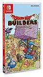 Dragon Quest Builders Alefgard o Fukkatsu Seyo NINTENDO SWITCH JAPANESE IMPORT REGION FREE