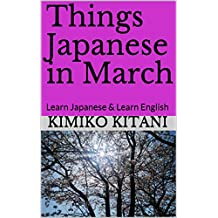 Things Japanese in March: Learn Japanese & Learn English (English Edition)