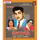 Sri Vaari Mucchatlu Telugu Movie VCD