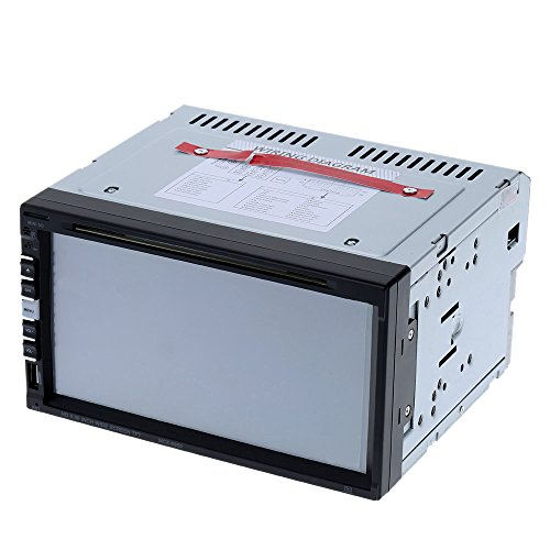 KKmoon MCX-6950 7 Zoll 2 Din Multimedia Autoradio DVD Player mit Moniceiver MP3-Tuner Touchscreen / Bluetooth/MP4/DVD/VCD/CD