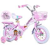 Kinderfahrrad Klapp FahrräDer Mit 2 Hilfe Rädern Fahrrad Mit Bremsen Vorne Und Hinten,pink,12inch