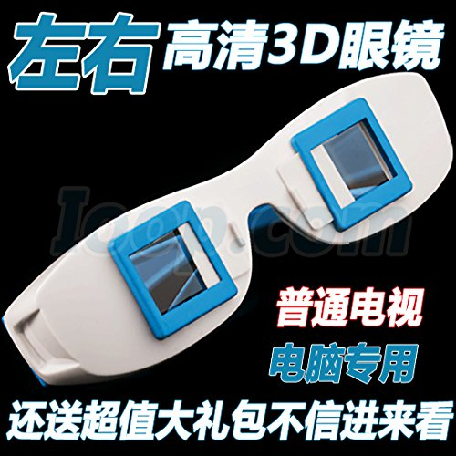 about-formatting-storm-all-in-special-3d-glasses-for-myopia-pass-seconds-around-the-red-and-blue-scr