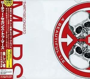 Beautiful Lie Bonus Dvd Editio