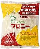 Welpac Malony Harusame Saifun, 17.6 Ounce by Wel-Pac