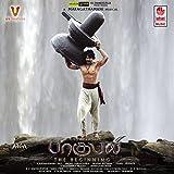 #9: Baahubali (Tamil)