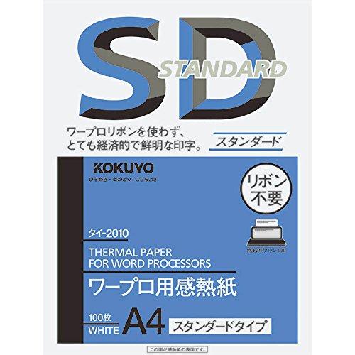Kokuyo f_r Textverarbeitung Standard Thermopapier-Typ A4 100 Blatt Thailand -2010 (Japan-Import)
