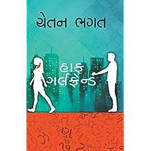 Half Girlfriend (Gujarati) (Gujarati Edition)