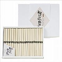 Sanuki udon A223-04