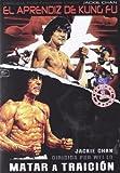 Pack El Aprendiz De Kung Fu + Matar A Traición [DVD]