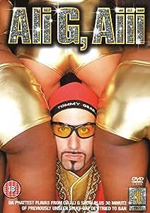 Ali G, Aiii [DVD]