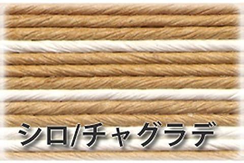 58/7 Handwerk Band (Papierband) 13 Bücher Weiß / Braun Gradete 400 m