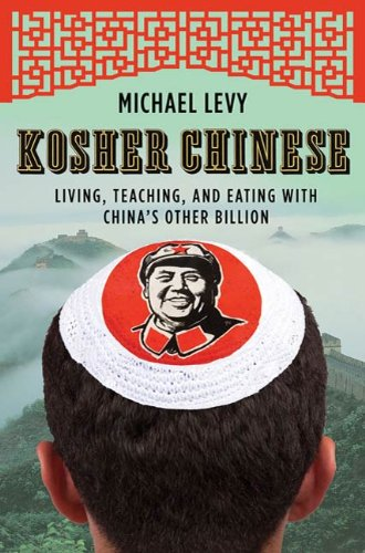 Kosher Chinese: Living, Teaching, and Eating with China's Other Billion (English Edition) Heartland Village