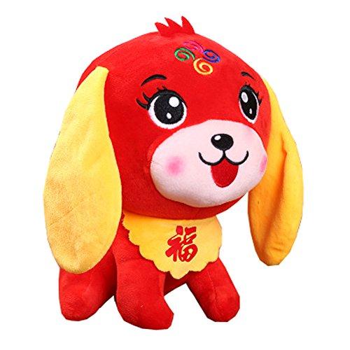 Jahr des Hundes Maskottchen Puppe Plüschtier Hund Pup Puppe Geschenk, C (Realistische Hund Tiere Ausgestopfte)