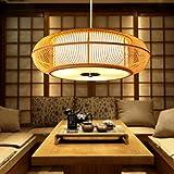 japonais luminaires eclairage. Black Bedroom Furniture Sets. Home Design Ideas
