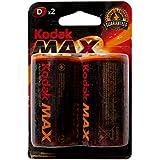 Kodak 2x Mono-D MAX KD