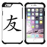 STPlus Freundschaft Chinesisches Symbol Zeichen Stoßfest Harte + Flexibel Silikon Hülle Tasche Schutzhülle für Apple iPhone 7 Plus/iPhone 8 Plus