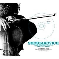 Cello Heroics Vol.2 - Shostakovich Cello Concerto No.1 (Scholarly Edition: CD album + cello part edited by Gavriel Lipkind)