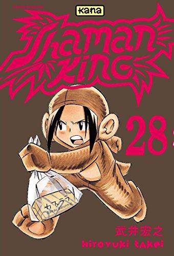 Shaman king. (28) : Shaman king. 28