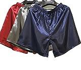 Wantschun Herren Satin Silk Unterwäsche Nachtwäsche Boxershorts Unterhosen Pyjama Bottom Shorts Pants Hose Rot+Grau+Blau L