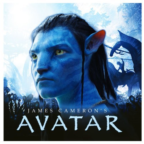 Click for larger image of Avatar 16 Pack Lunch Napkins