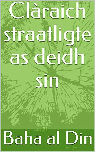 Clàraich straatligte as deidh sin (Scots_gaelic Edition)