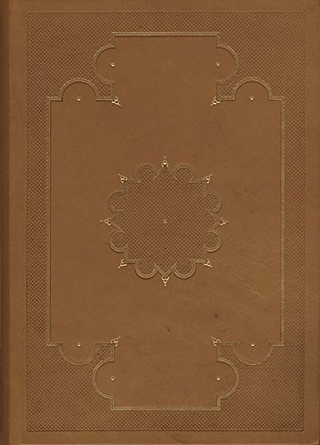 Koran / The Glorious Qur'an: Arabic edition. Large leather edition