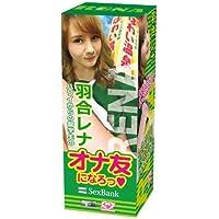NPG Japanese Toy Hawaii Rena preisvergleich bei billige-tabletten.eu