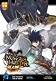 Monster Hunter Flash Vol.6