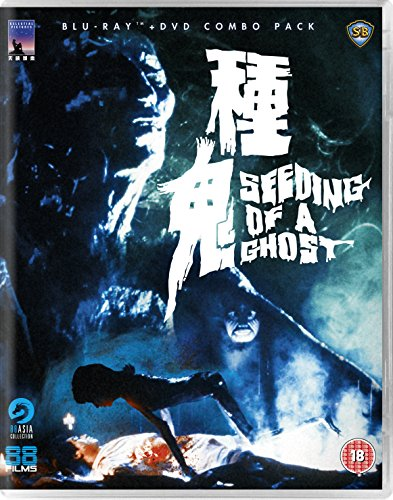 seeding-of-a-ghost-blu-ray