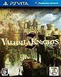 Valhalla Knights 3 + DLC [PSVita]