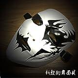 El liMian luz fría V street dance ghost pasos de baile Ropa máscaras de emisores de luz LED parpadeando ghost adulto máscaras de baile fluorescentes ,V campo frío-hombres-login no se enciende.