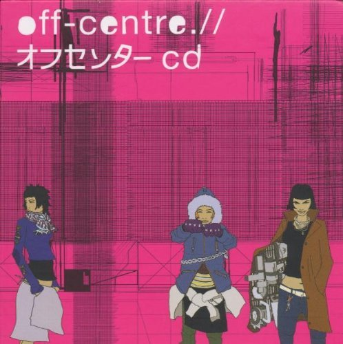 Off-Centre by Various Artists (1999-06-07)