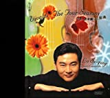 "The Four Seasons, Violin Concerto in E Major, Op. 8 No. 1, RV 269 ""Spring"": III. Danza Pastorale: Allegro"