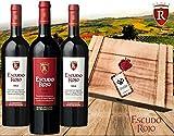 Das Geschenkset für Weinexperten | Escudo Rojo aus dem Hause Baron de Rothschild |Das beste aus zwei Welten Frankreich und Chile | In der edlen Vintage Holzkiste | Die Alternative zu Rioja, Merlot oder Cabernet Sauvignon | Luxusgeschenk für Profis
