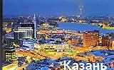 Kazan by Gelio. Fotoalbom
