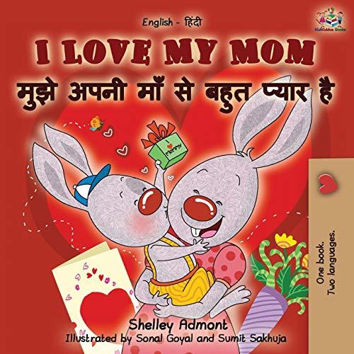 I Love My Mom (English Hindi Bilingual Book) (English Hindi Bilingual Collection)