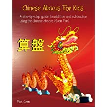 Chinese Abacus For Kids: (Black and white version) A step-by-step guide to addition and subtraction using the Chinese abacus (Suan Pan).