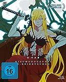 Kizumonogatari III - Kaltes Blut  (inkl. Audiokommentar) [Blu-ray]